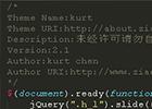 PHP下利用header()函数设置浏览器缓存的代码