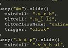 分布式 Unique ID 的生成方法一览
