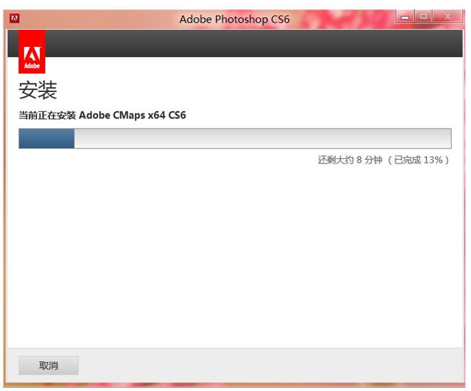 adobe photoshop cs6 extended crack file