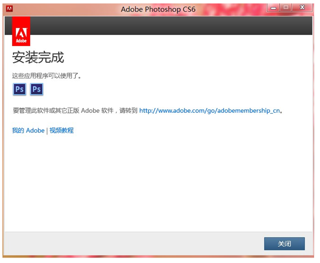 photoshop cs6 amtlib.dll download 64 bit