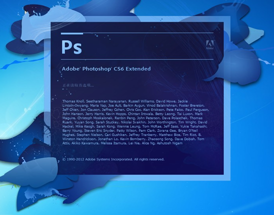 Adobe Illustrator CS6破解方法