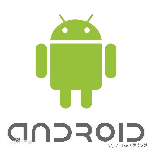 Android 官方框架DataBinding学习笔记