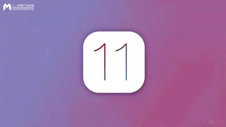 从iPhone IOS 11的更新,看苹果的用户体验优化