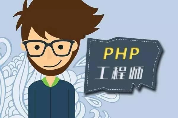 PHP到底能做什么,我大学里怎么没有PHP这科