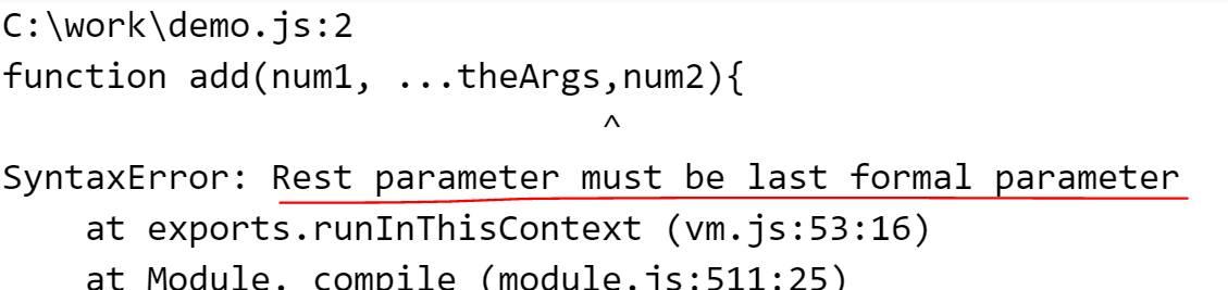 轻松学习 JavaScript (2):函数中的 Rest 参数