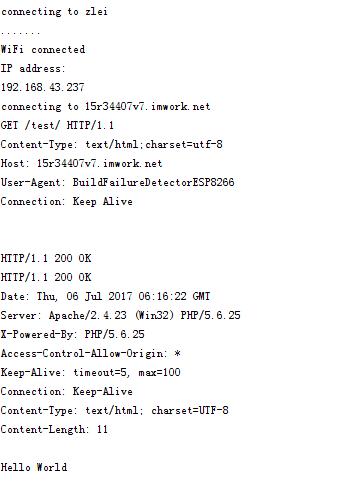 【ESP8266】发送HTTP请求