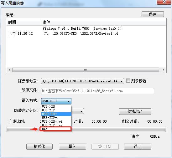 "新装Centos系统U盘启动出现""Failed to load ldlinux.c32″解决办法"