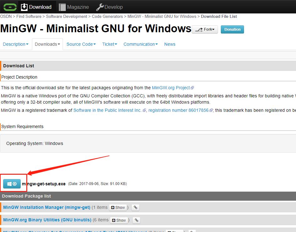 Window10安装gcc编译器