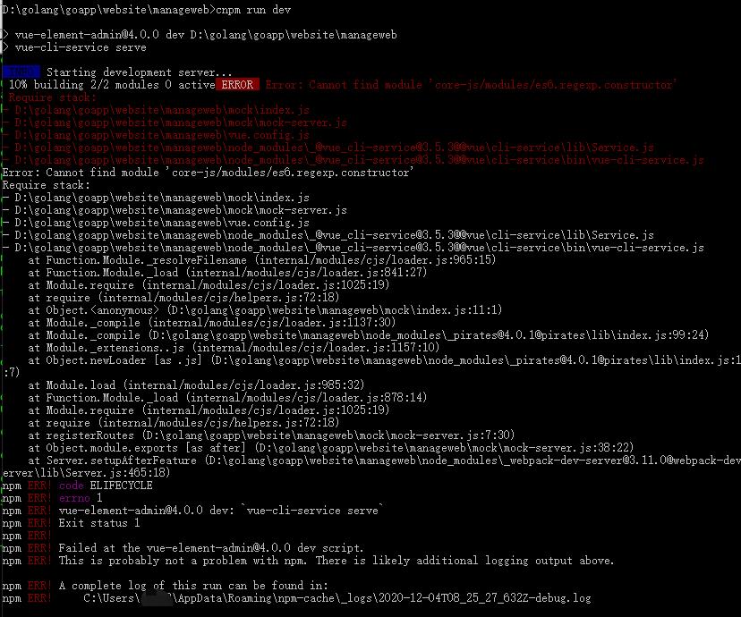 npm 报错 Cannot find module 'core-js/modules/es6.regexp.constructor'