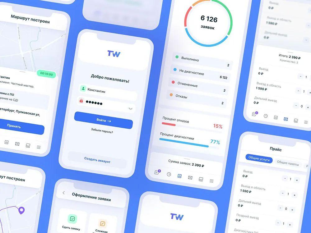 设计灵感 | 12个App的登录注册界面案例参考