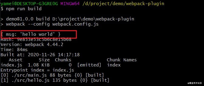 你必须知道的 webpack 插件原理分析
