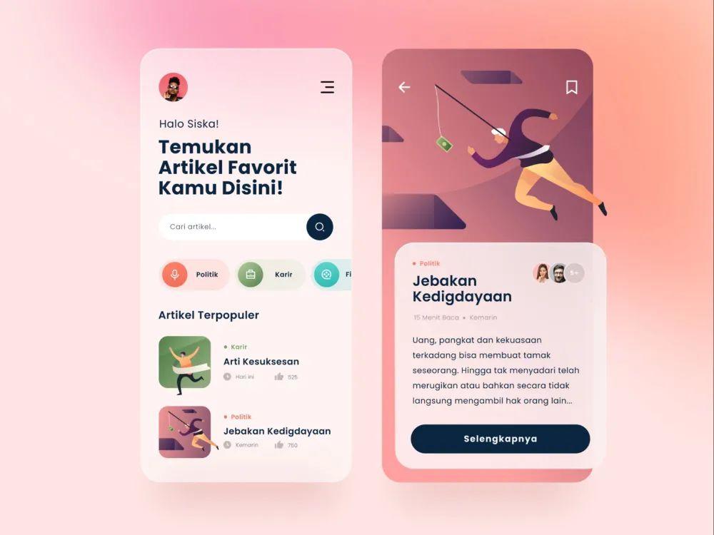 设计灵感:博客类 App 如何设计?