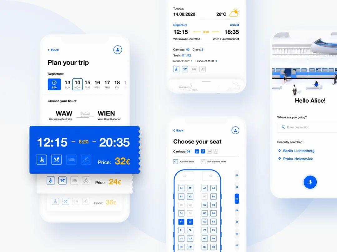 设计灵感:12组好看实用的购票App设计