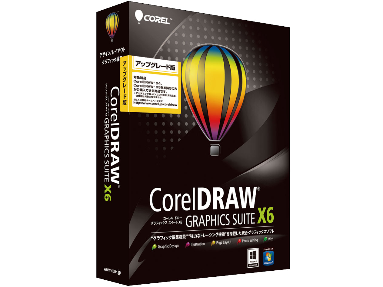 CorelDRAW Graphics Suite X6 下载